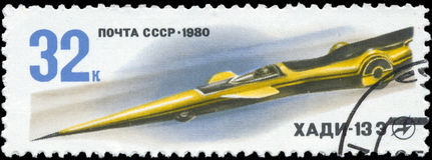 Stamp, macro Royalty Free Stock Images