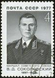 Stamp, macro Stock Image