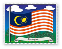 Stamp Malaysia Stock Photo
