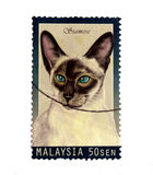 Stamp Malaysia Royalty Free Stock Photo