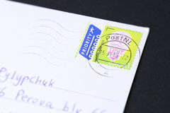 Stamp of Netherland Royalty Free Stock Images