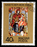 Stamp printed in Hungary shows image of the Szigetcsep Icon Stock Photo