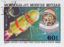 Stamp printed in Mongolia with Gagarin. First man in space, circa 1982 Stock Images