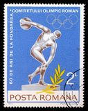 Stamp printed by Romania, shows Discobolus and Olympic rings. Circa 1974 Stock Photos
