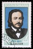 Stamp printed in Romania shows Gheorghe Lazar Stock Photo