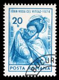 Stamp printed in Romania shows Ioan, Prince of Wallachia Stock Photo