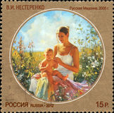 Stamp printed in Russia dedicated the contemporary Art Russia, V. I. Nesterenko. Russian Madonna Stock Photo