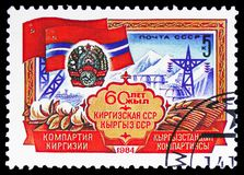 60th Anniversary of Kirgizia Soviet Socialist Republic. , serie, circa 1984. A stamp printed in Soviet Union devoted to 60th Anniversary of Kirgizia Soviet royalty free stock photography