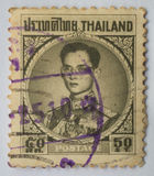 A stamp printed in Thailand shows King Bhumibol Adulyadej prince of Siam, circa 1963, 50 satang Stock Images