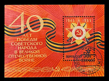 Stamp printed in the USSR Royalty Free Stock Photography