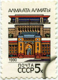 A Stamp Printed In USSR Showing City Almaty, Circa 1990. USSR - CIRCA 1990: A Stamp Printed In USSR Showing City Almaty, Series Capitals Of Soviet Republic Royalty Free Stock Image