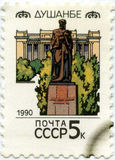 A Stamp Printed In USSR Showing Dushanbe Capital, Circa 1990 Royalty Free Stock Image