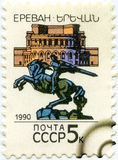 A Stamp Printed In USSR Showing Yerevan Capital, Circa 1990 Royalty Free Stock Images