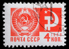 Stamp printed in USSR shows the Coat of Arms and communism emblem Royalty Free Stock Images