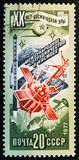 Stamp printed in USSR shows space ship, circa 1977 Stock Photo