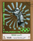 Stamp printed in Yemen Arab Republic shows sport Shooting, Olympics in Munich Royalty Free Stock Photos