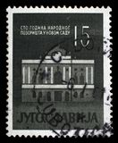 Stamp printed in Yugoslavia dedicated to 100 anniversary of the National Theater in Novi Sad Stock Photos