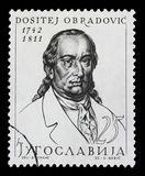 Stamp printed in Yugoslavia shows Dositej Obradovic. 17 February 1739 – 7 April 1811 was a Serbian philosopher, linguist, polyglot and the first minister of Stock Image
