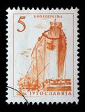 Stamp printed by Yugoslavia, shows a ship in a shipyard Royalty Free Stock Photography