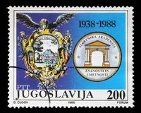 Stamp printed in Yugoslavia shows The 50th Anniversary of the Slovenian Academy for Arts and Sciences Royalty Free Stock Photos
