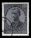 Stamp printed in Yugoslavia shows The 100th Anniversary of Svetozar Markovic Stock Images