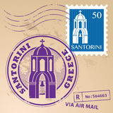 Stamp set Santorini Stock Images