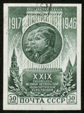 Stamp with Stalin and Lenin Stock Photography