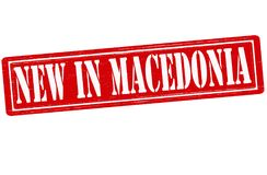 New in Macedonia. Stamp with text new in Macedonia inside,  illustration Royalty Free Stock Images