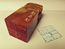 Stamp. Traditional chinese stamp royalty free stock images