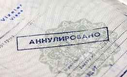 Stamp in Turkish passport Stock Photography