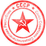 Stamp of USSR. Red, round Stock Photo
