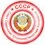 Stamp of USSR. Soviet union, grunge effect Royalty Free Stock Photography