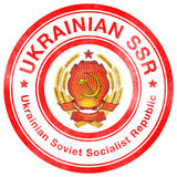 Stamp of USSR Royalty Free Stock Image