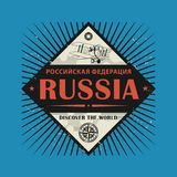 Stamp or vintage emblem with text Russia, Discover the World. Vector illustration Royalty Free Stock Image