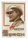 Stamp on white background russian leader present Royalty Free Stock Photos