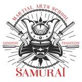 Stampa di arti marziali del samurai royalty illustrazione gratis