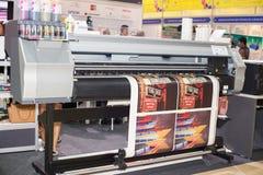 Stampante del tessuto di Digital Fotografie Stock