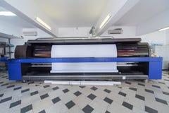 Stampatrice professionale in stamperia Fotografie Stock Libere da Diritti