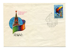 Stamped envelope Royalty Free Stock Images
