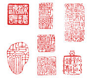 Stamper. Of chinese new year vector illustration