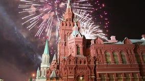 Stanów fajerwerki i moscow Rosji zbiory wideo