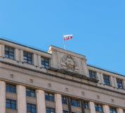 Stan duma federacja rosyjska Zdjęcia Royalty Free