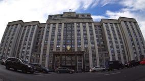 Stan duma - izba niższa Federacyjny zgromadzenie federacja rosyjska Rosyjski parlament Fisheye zbiory