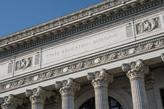 Stan edukaci budynek Obrazy Stock