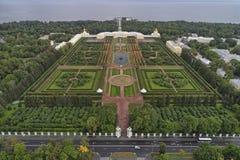 Stan rezerwy ` Peterhof ` Zdjęcie Stock