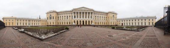 Stan Rosyjska Muzealna panorama Zdjęcie Stock