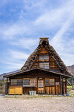 Isolated Japanese Gassho-style house at the entrance of Shira Royalty Free Stock Photo