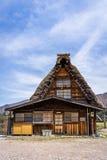 Isolated Japanese Gassho-style house at the entrance of Shira Royalty Free Stock Photo