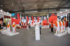 Stand d'Anta Image stock