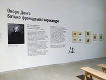 Stand dedicated to the French cartoonist Honoré Daumier on the book exhibition in Arsenal, Kiev Stock Photo